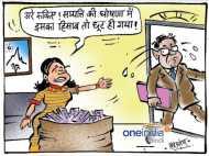 UP: योगी राज में सरकारी बाबुओं पर डंडा!