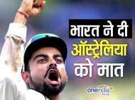धर्मशाला टेस्ट: भारत ने ऑस्ट्रेलिया को 8 विकेट से हराया, सीरीज 2-1 से जीती