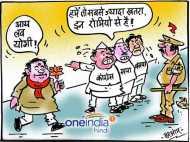 सपा, बसपा और कांग्रेस के डर की वजह बना 'आई लव योगी'
