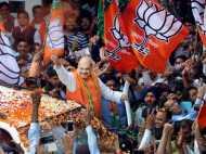 यूपी में बीजेपी की बड़ी जीत के पीछे है इन तीन कुंवारे नेताओं का 'दिमाग'