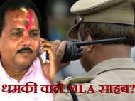बीजेपी MLA की गुंडई का ऑडियो वायरल, सीओ से बोला तुम्हारा दिमाग खराब है क्या!