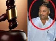 सपा नेता के खिलाफ कोर्ट का गैरजमानती वारंट, पुलिस को फटकारा