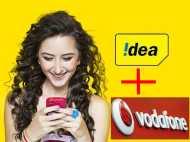 वोडाफोन इंडिया और आइडिया सेल्युलर के विलय से ग्राहकों को होंगे ये 4 फायदे