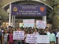 मुंबई: डॉक्टर वापस ले सकते हैं हड़ताल, आज से शुरु हो सकता है काम