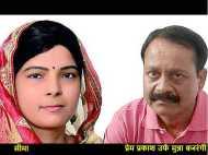 यूपी चुनाव रिजल्ट के बाद माफिया डॉन मुन्ना बजरंगी को आया हार्ट अटैक