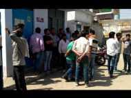 BJP नेता की हत्या से मचा हड़कंप, नाले किनारे मिला शव