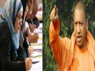 योगी का ट्रेलर जारी, शिक्षा विभाग की 48,000 भर्तियों पर रोक, उर्दू के टीचर्स भी लटके