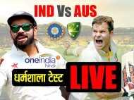 INDvsAUS LIVE: कुलदीप-उमेश के सामने ऑस्ट्रेलिया की पारी लड़खड़ाई