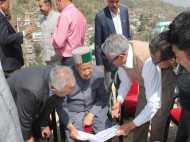 हिमाचल प्रदेश: 665 करोड़ का वानिकी प्रोजेक्ट स्वीकृत, ऊना में होगा मुख्यालय