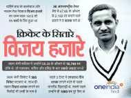 जन्मदिन विशेष: क्रिकेट के सितारे, विजय हजारे