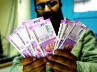 2000 के बाद अब RBI जारी करेगा 200 रुपए का नोट, सिक्योरिटी फीचर्स से होगा लैस