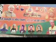 राम मंदिर पर मुस्लिमों के समर्थन के लिए BJP नेता ने बिना अनुमति इस्तेमाल की मौलाना की तस्वीर