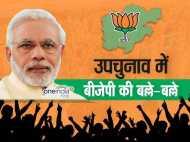 उपचुनाव के नतीजे: दिल्ली, हिमाचल, राजस्थान समेत 5 राज्यों में बीजेपी की शानदार जीत