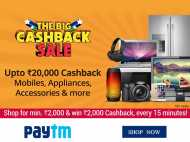 Paytm 'The Big Cashback Sale': करिए शॉपिंग और पाईए 20 हजार रुपए तक का कैशबैक