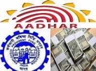बड़ी खबर: AADHAR लिंक कराएं और मात्र 3 घंटे में पाएं EPF का पैसा