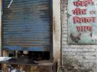 HC: यूपी में 17 जुलाई तक शुरू हो जाएंगे वैध बूचड़खाने