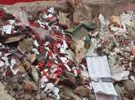 कूड़े में जा रहा है मोदी का सपना, क्या इस तरह की मुफ्त दवाएं मिलेंगी गरीबों को?