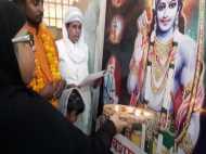 PICs: मुस्लिम महिलाओं ने की प्रभु श्री राम से फरियाद, तीन तलाक से मुक्ति का मांगा वरदान