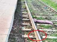 इलाहाबाद: रेल हादसे की बड़ी साजिश, रेलवे ट्रैक से किए गए 900 पेंड्रोल क्लिप गायब