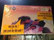'खुले में शौच जाते समय गिरे अमिताभ बच्चन', रांची में लगे पोस्टर
