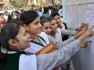 असम बोर्ड की 12वीं की परीक्षा का रिजल्ट जारी, यहां देखें