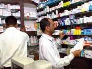 देश भर में दवा दुकानदारों की हड़ताल आज, मरीज होंगे बेहाल