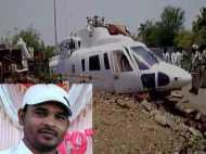 सीएम फडणवीस का हेलीकॉप्टर गिरने पर मदद के लिए सबसे पहले पहुंचा ये शख्स