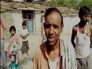 इस गांव की लड़कियों से कोई नहीं करता शादी, हैरान कर देगी वजह