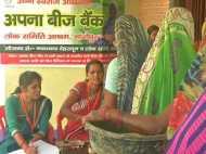 मोदी की प्रेरणा से महिलाओं का नेक काम, किसानों की किल्लत दूर करेगा कैशलेस बैंक