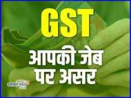 आपके लिए बेहद जरूरी इन 12 चीजों पर, ये होगा GST का असर