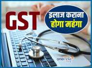 GST: इलाज कराना होगा महंगा, आम आदमी की बढ़ेगी दिक्कत!