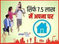 आपको सिर्फ 7.5 लाख रुपए में भी मिल सकता है घर, जानिए कहां