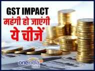 GST IMPACT: क्रेडिट कार्ड इस्तेमाल करना होगा महंगा, बढ़ जाएगा बीमा का प्रीमियम भी