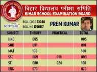 बिहार बोर्ड रिजल्ट: 10वीं टॉपर प्रेम कुमार की मार्कशीट, दो विषय में हासिल किए 100 में 100 अंक