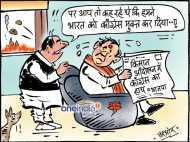 किसानों से घबरा कर मंत्री जी ने कांग्रेस पर मढ़े सारे आरोप