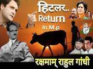 MP में तानाशाह हिटलर वापस आ गया है, राहुल गांधी रक्षा करो!