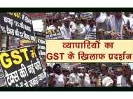VIDEO: उद्योग के गढ़ में GST पर जोर-जोर से जुमलेबाजी