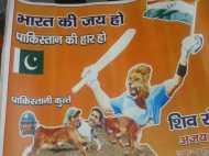 INDvsPAK: शिवसेना ने पोस्टर जारी कर पाकिस्तान को बताया कुत्ता, भारत को शेर