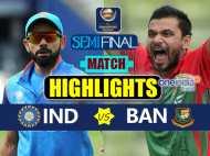 Highlights: टीम इंडिया ने बांग्ला शेरों को ऐसे किया ढेर, अब पाक की बारी