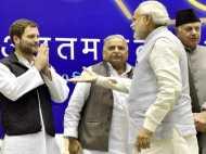 47 साल के हुुए कांग्रेस उपाध्यक्ष राहुल गांधी, पीएम मोदी ने दी बधाई
