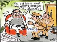 जब विस्फोटक मिलने से घबराए नेता जी को सुरक्षा कर्मियों ने बुलाया 'बाहुबली'