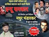 'निर्देशक मधुर भंडारकर के चेहरे पर कालिख पोतने वाले को एक लाख रुपए का इनाम'