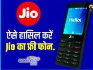 जानिए  फ्री 'Jio फोन' को हासिल करने के लिए क्या करना होगा?