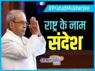 राष्ट्र के नाम प्रणब मुखर्जी का आखिरी संदेश: संसद मेरा मंदिर, जनसेवा मेरा जुनून