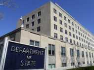 अमेरिकी रिपोर्ट में POK को बताया 'आजाद जम्मू और कश्मीर', भारत ने दर्ज कराया विरोध