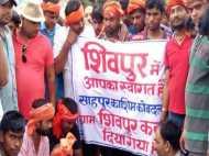 'शुद्धीकरण' के लिए गांव का नाम बदलने का प्रस्ताव