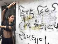 VIDEO: अहमदाबाद में 'लव' के लिए 'डांस जिहाद'