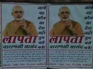 मोदी के संसदीय क्षेत्र वाराणसी में उनके ही लापता होने का पोस्टर जारी