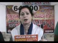 पुरुषों की मदद के लिए आवाज उठा रही है महिला, संस्था ने जारी किया हेल्पलाइन नंबर