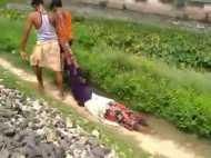 VIDEO: बहन भागी आत्महत्या करने, रेलवे ट्रैक से घसीटते हुए घर लाए भाई